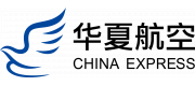 China Express Airlines Co. Ltd