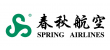 Spring Airlines Co. Ltd