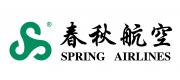 Spring Airlines Co. Ltd