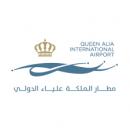 AIG - Queen Alia International Airport logo
