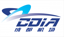 Chengdu Shuangliu International Airport logo