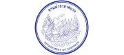 Khon Kaen Airport (KKC)