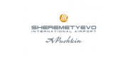 Sheremetyevo International Airport named after A.S. Pushkin