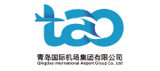 Qingdao Liu Ting International Airport