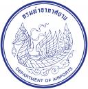 Ubon Ratchathani Airport (URT) logo
