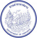 Surat Thani Airport (URT) logo