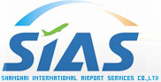Shanghai International Airport Company Ltd logo