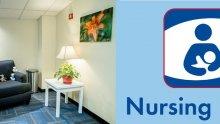 Nursing room at Washington Dulles International Airport