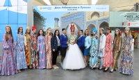 Day of Uzbekistan