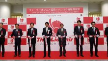 FUK welcomes 2nd new airline with Thai Lion Air