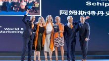 AMS World Routes 2018
