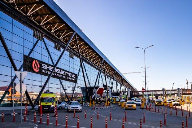 Terminal B  - Sheremetyevo named after A.S. Pushkin