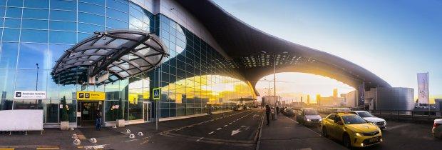 Terminal D - Sheremetyevo International Airport named after A.S. Pushkin