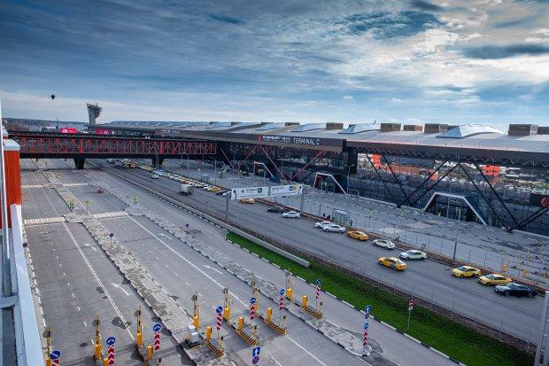 Terminal C - SVO