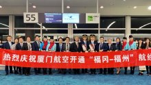 New Airline! - Xiamen Airlines started the inaugural charter service from Fuzhou to Fukuoka on 22 January 2020