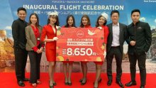 New Airline! - Thai AirAsia X started 4 weekly Bangkok Don Muang - Fukuoka services on 4 July 2019