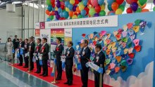 Fukuoka International Airport Co.,Ltd. (FIAC) took over operations of Fukuoka Airport on 1 April 2019