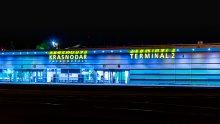 Krasnodar International Airport