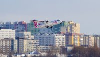 International airport Kyiv (IEV)