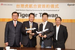 19122013 Tigerair Taiwan