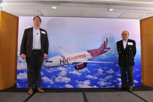 21012014 HK Express Rebrand