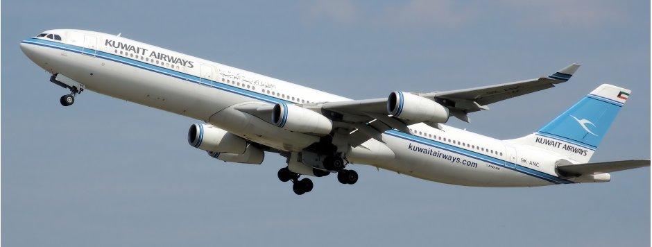 A340 - Kuwait Airways