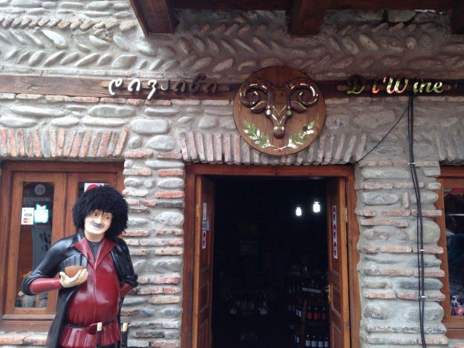 Mtskheta Tour