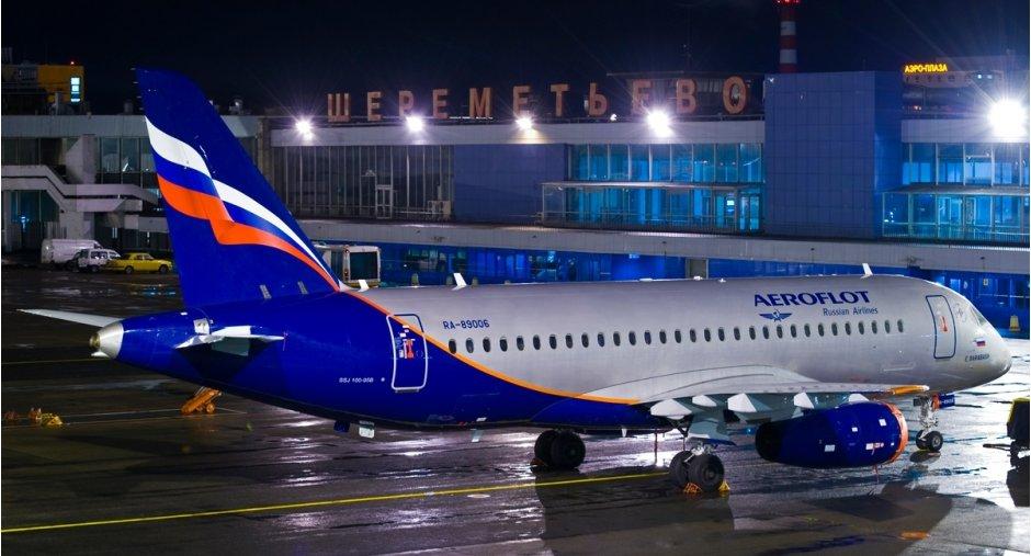 Aeroflot SSJ