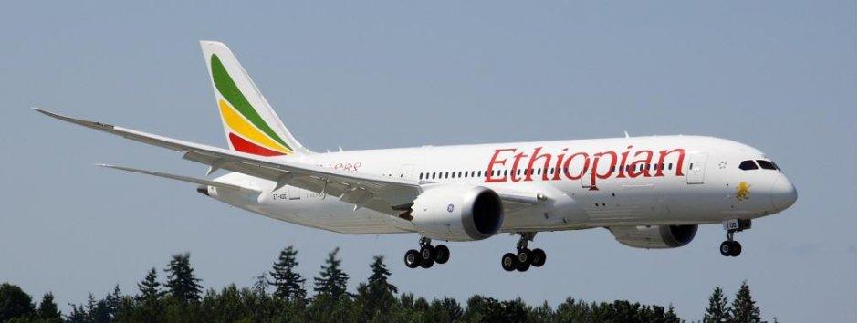 787 - Ethiopian