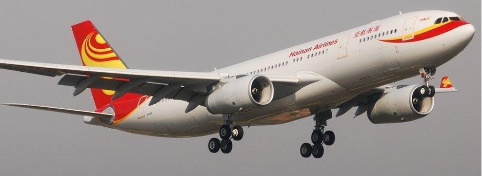Hainan A330