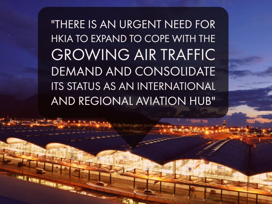 HKIA quote