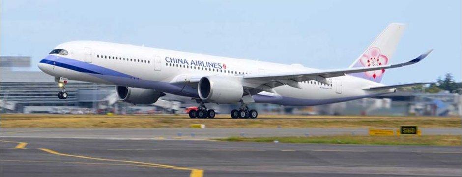 CI A350 900XWB