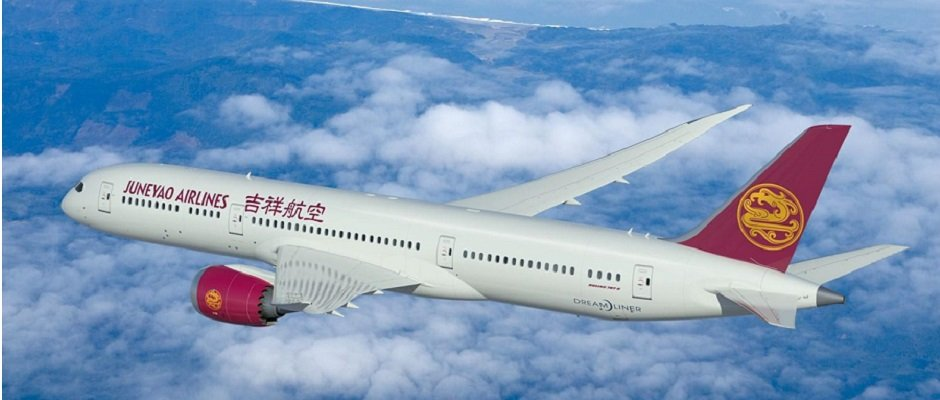 Juneyao-Airlines-rundown.jpg
