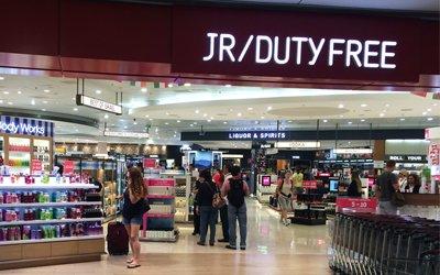 Duty Free Brisbane