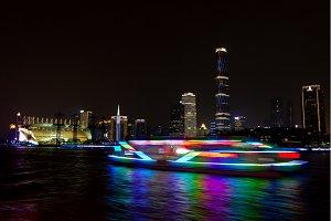 Pearl Cruise v2