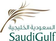 saudi_Gulf_loader.png