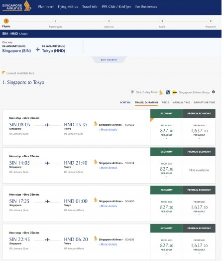 Singapore Airlines expands Tokyo Haneda flight from late-Dec ...