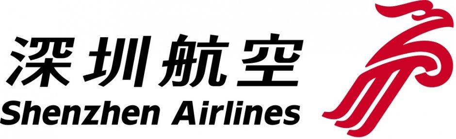 Shenzhen_Airlines_logo.svg