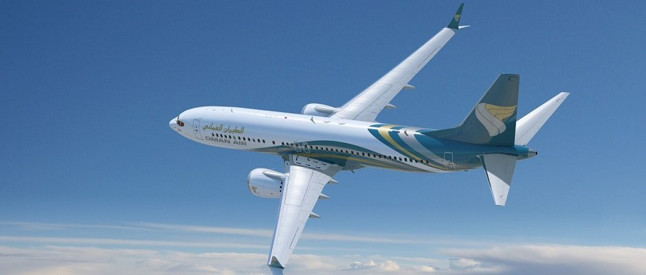 oman air 737 max rundown.jpg