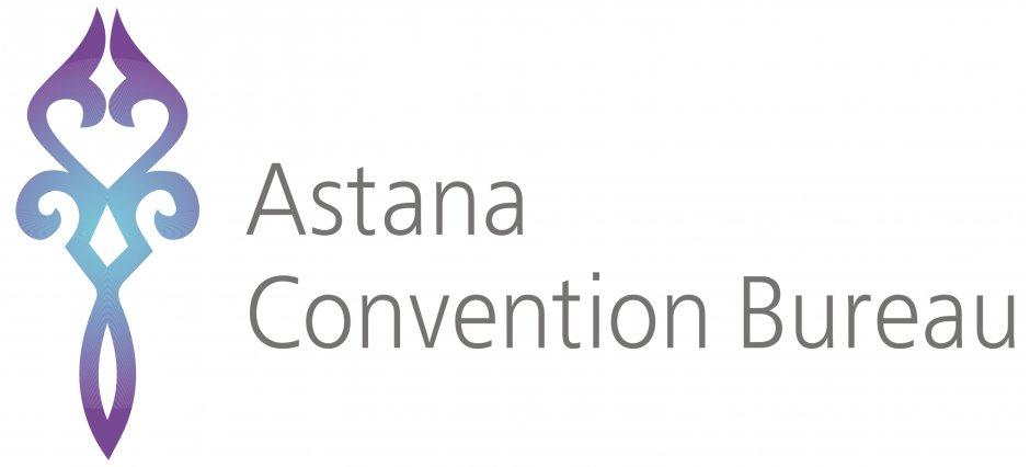 Astana Convention Bureau