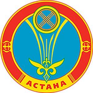 Mayor's Office of Astana City 300x300