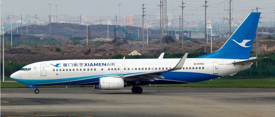 Xiamen 737 byeangel.png