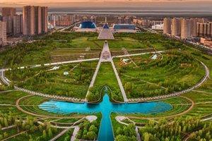 Presidential Park