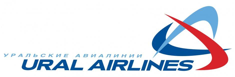 Ural_Airlines_logo_logotype_emblem_Уральские_Авиалинии.jpg