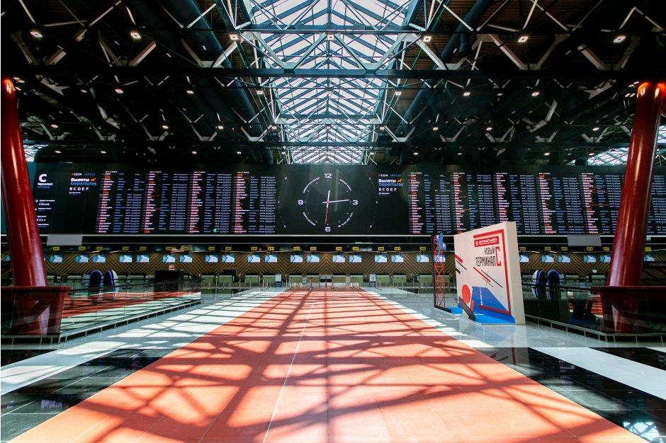 SVO Terminal C